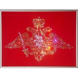 Эмблема вооруженных сил