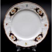 Набор тарелок 17 см. «Синий глаз 36612» 6 шт