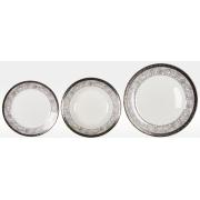 Набор тарелок «Серебряный иней» на 6 персон 18 предметов