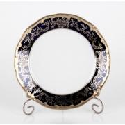 Набор тарелок 19 см. 6 шт «Ювел синий «