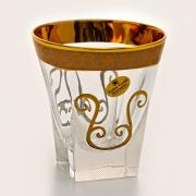 Набор стаканов 6 шт. 270 мл «Фузион»
