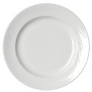 Тарелка мелк «Спайро» d=25см фарфор