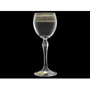 Бокал для вина Люция, Орнамент серебряный
