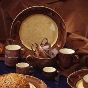 Тарелка сервир «Пеппекорн» 30см фарфор