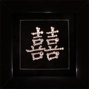 Иероглиф «Двойная удача»