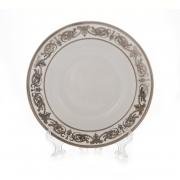 Набор глубоких тарелок 23 см. 6 шт. «Александрия Платин/белый»