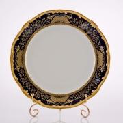 Набор тарелок 26 см. 6 шт. . «Симфония Кобальт»