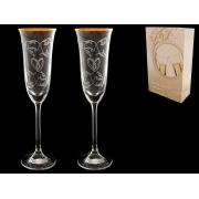 Бокал для шампанского свадебные