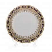 Набор тарелок 25 см. 6 шт. «Карин 022»