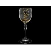 Бокал для вина «Тюльпан» (набор - 6 шт.)