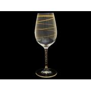 Бокал для вина Престиж, Золотая спираль