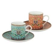 Набор для кофе: 2 чашки + 2 блюдца Восточный дворец в подарочной упаковке