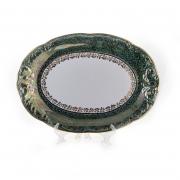 Блюдо овальное 38см «Лист зеленый»