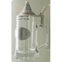 Пивная кружка стеклянная «Подарочная», 0.5 л