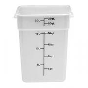 Контейнер, полиэтилен, 20.8л, H=40,L=25.6,B=31см, белый
