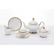 Сервиз чайный на 6 перс. 21 пред. подарочный «Престиж»
