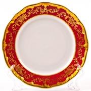 Набор тарелок 15 см. 6 шт «Ювел красный»