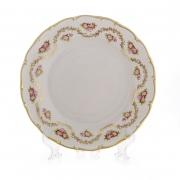 Набор тарелок 25 см. 6 шт «Офелия 859»