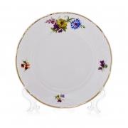 Набор тарелок 19 см. 6 шт «Тулип 73900»