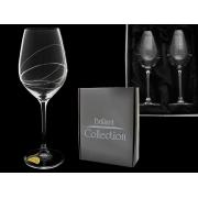 Рюмка для вина Briliant Collection (2шт)