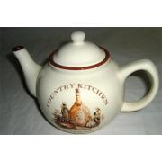 Чайник 1 л «Сардиния»