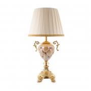 Настольная лампа 25см «Франко 4710»