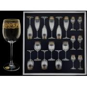 Набор 18 предметный «Золотая коллекция, тонкое золото»