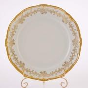 Набор тарелок 26 см. 6 шт. «Кастэл»