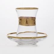 Набор для чая на 6 перс. 12 пред. «Армуда 200/17»