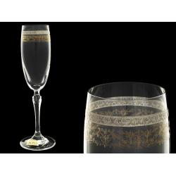 Бокал для шампанского Люция, Идеальное сочетание