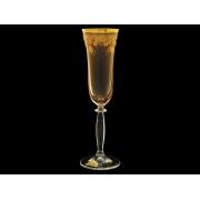 Бокал для шампанского Миранда, Амбер с золотыми колокольчиками