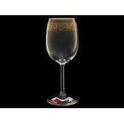 Бокал для вина Золотая коллекция, тонкое золото