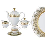 Чайный сервиз 23 предмета на 6 персон Бруней