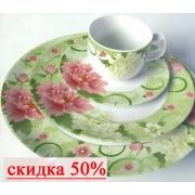 Набор 6 чайных пар 250мл«Ботаникал»