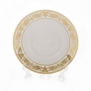 Набор глубоких тарелок 23 см. 6 шт. «Александрия Голд/белый»