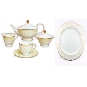 Сервиз чайный 18 предметов с блюдом «Версаль»