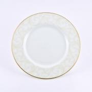 Набор 6 тарелок 16см «Версаль»