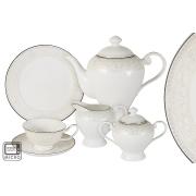 Чайный сервиз Белгравия 21 предмет на 6 персон