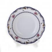Набор глубоких тарелок 23см.6шт «Мария Луиза 8808500»