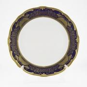 Набор тарелок 24 см. 6 шт. «Симфония Кобальт»