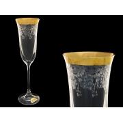Бокал для шампанского Флора, Цветочный занавес
