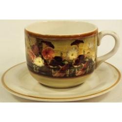 Чашка с блюдцем «Илария» 0,5 л