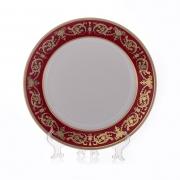 Набор глубоких тарелок 23 см. 6 шт. «Александрия Красная/зол «
