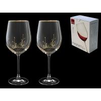 Набор бокалов для вина (2 шт.) «Травка»