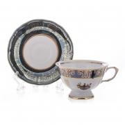 Набор для чая «Охота зеленая«(чашка200 мл. +блюдце) на 6 перс. 12 пред. .