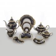Сервиз чайный 210 мл. на 12 перс. 55 пред. «Ювел синий»
