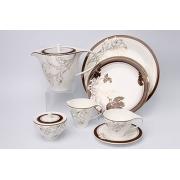 Сервиз чайный 17 предметов на 6 персон «Мария Браун»