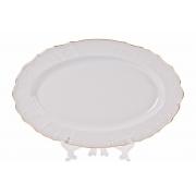 Блюдо овальное 39 см «Бернадот белый 311011»