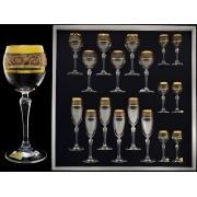 Набор 18 предметов Золотая коллекция,богатое золото