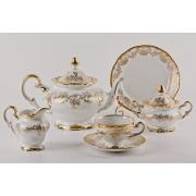 Сервиз чайный на 6 перс. 21 пред. подарочный «Кастэл»